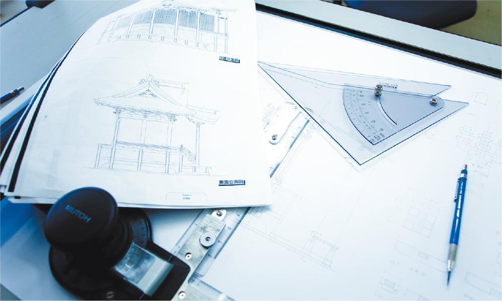 一・二級建築士